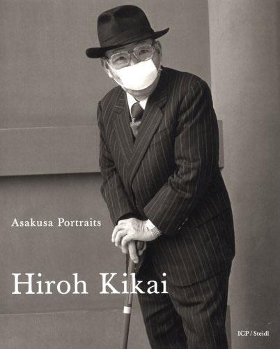 AsakusaPortraits.jpg